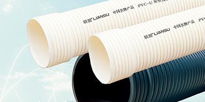 PVC排水管的安装方法