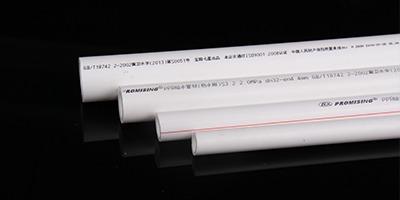 PPR水管的有哪些优点?