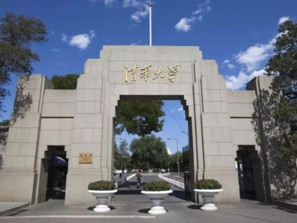清华大学修建与我司达成建筑管道供需战略合作