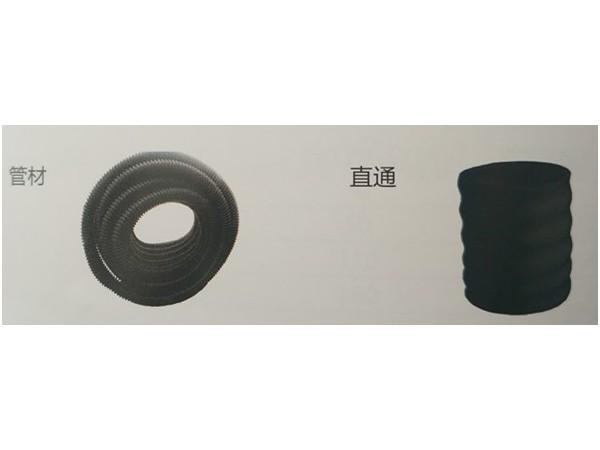 联塑电力碳素波纹管