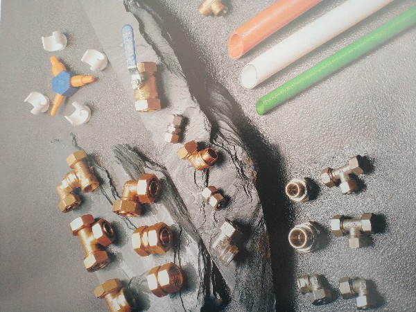 联塑铝塑复合管