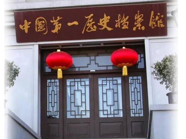 中建八局承建中国第一历史档案管修建与我司达成建筑管道供需战略合作