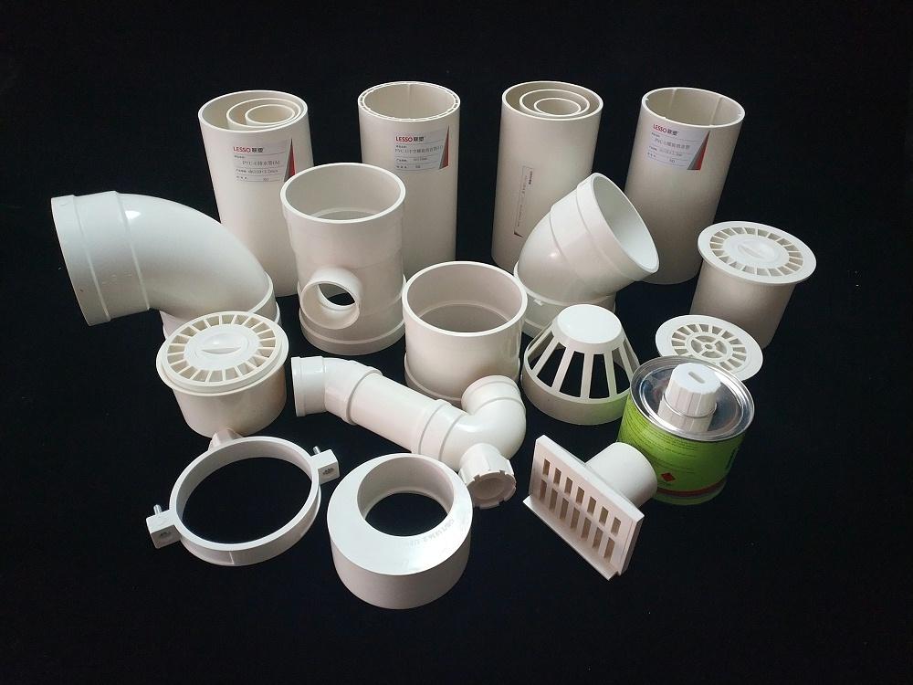 联塑 pvc给排水管