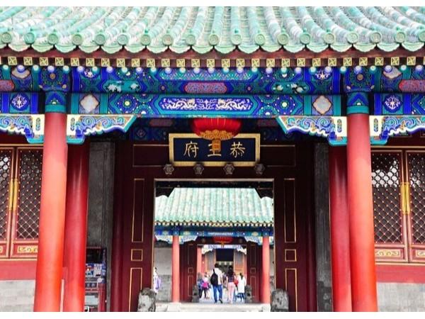 北京恭王府项目修建与我司达成建筑管道供需战略合作