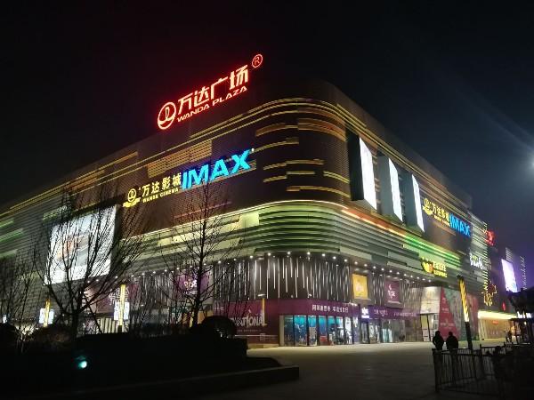 北京万达广场项目修建与我司达成建筑管道供需战略合作
