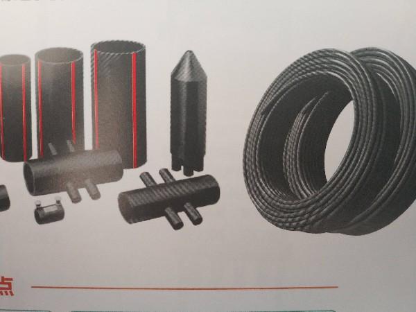联塑PE地缘热泵管