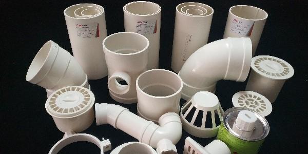 北京PVC管,北京pvc管厂家,北京pvc管生产厂家