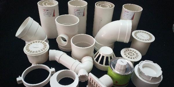 北京pvc管 北京pvc管厂家 北京pvc排水管厂家