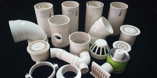 北京pvc管厂家 北京pvc排水管厂家北京pvc给水管厂家