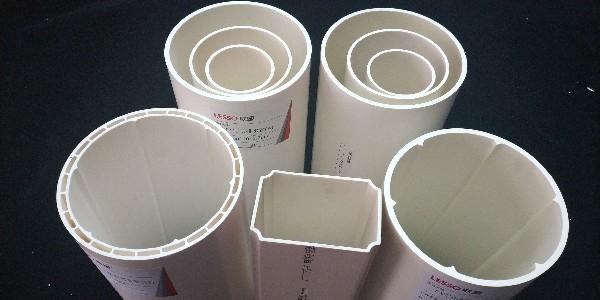 北京PVC穿线管厂家 北京pvc排水管厂家 北京pvc管厂家